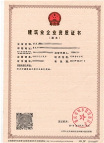 HOSMS18001安全认证