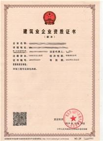 建筑师资格证