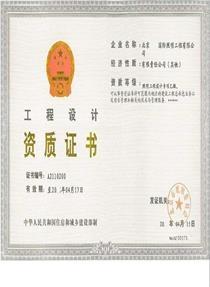 重庆环保照明资质代办